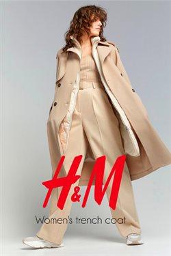 H&M ( 만료된 ) 카탈로그