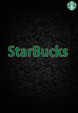 스타벅스 ( 어제 등록됨 ) 카탈로그