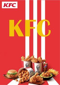KFC  대구광역시 ( 만료된 ) 의 카탈로그