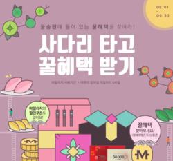 울산광역시 토이저러스 카탈로그의 유아·장난감 할인