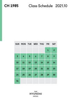 현대백화점 전단지의 백화점·면세점 할인 ( 10일동안 더 유효함)
