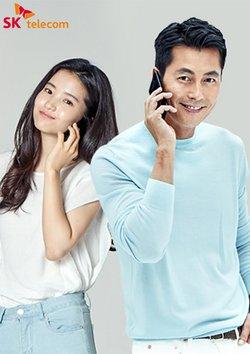 SK텔레콤 전단지의 SK텔레콤 할인 ( 만료된)