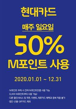 빕스  인천광역시 ( 한 달 이상 ) 의 카탈로그
