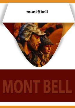 몽벨 ( 2 일 게시 ) 카탈로그