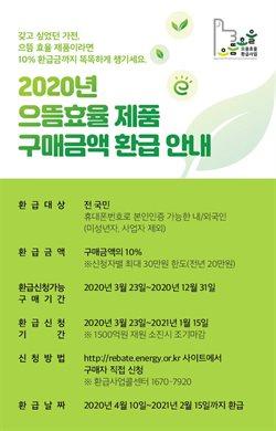 백화점·면세점  신세계 의 할인 카탈로그 부산광역시 ( 한 달 이상 )