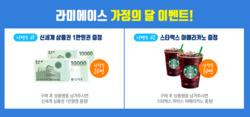 서울특별시 전단지의 알파 할인