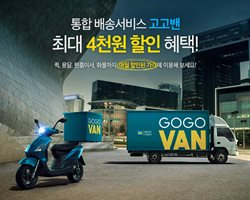 올레  대전광역시 ( 한 달 이상 ) 의 카탈로그