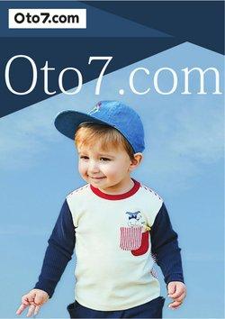 유아·장난감 알로앤루 ( 내일 만료됨 )의 할인 카탈로그