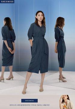 쉬즈미스 전단지의 패션·신발·악세서리 할인 ( 어제 등록됨)