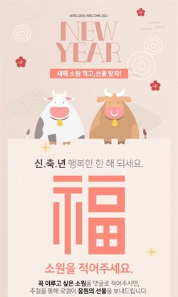로이드  부산광역시 ( 만료된 ) 의 카탈로그
