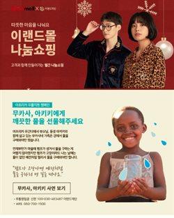 로이드  인천광역시 ( 만료된 ) 의 카탈로그