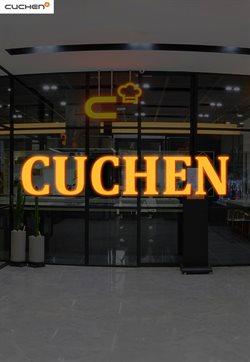 쿠첸 ( 만료된 ) 카탈로그