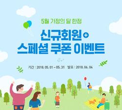 중구 - 서울특별시 전단지의 샘소나이트 할인