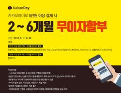 동두천시 영풍문고 카탈로그의 서점·문화센터·여행 할인