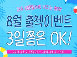 부산광역시 영풍문고 카탈로그의 서점·문화센터·여행 할인