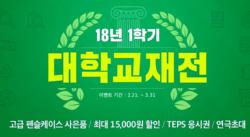 강북구 교보문고 카탈로그의 서점·문화센터·여행 할인