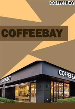 커피베이 ( 3 일 게시 ) 카탈로그