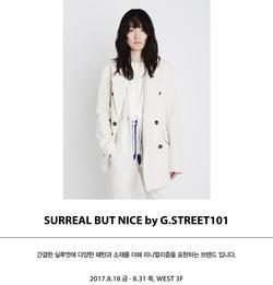 서울특별시 전단지의 갤러리아백화점 WEST&EAST 할인