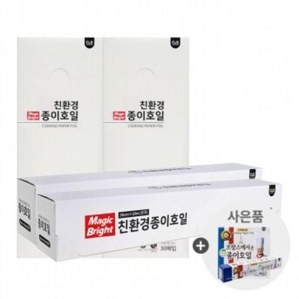 친환경 종이호일 원형30매/롤10m  오퍼, 5900원