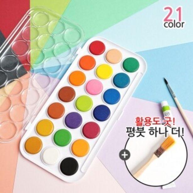뮤즈 21색 고체물감 신학기 학습준비물 오퍼, 3200원