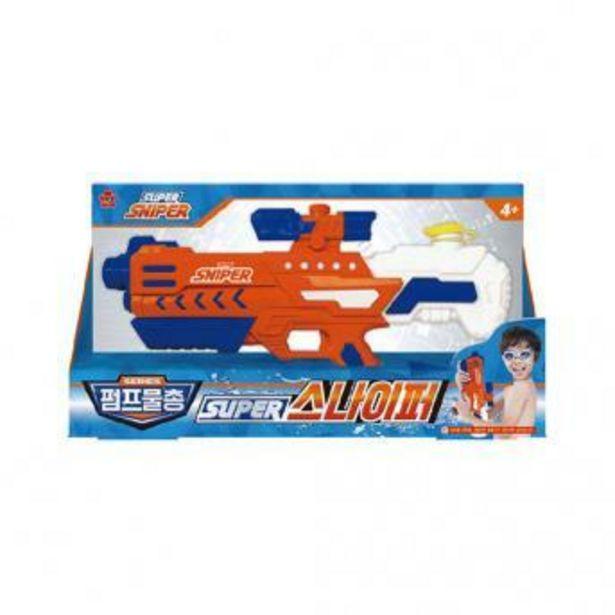 슈퍼 스나이퍼 펌프물총 /워터건 어린이 장난감 여름 오퍼, 7200원