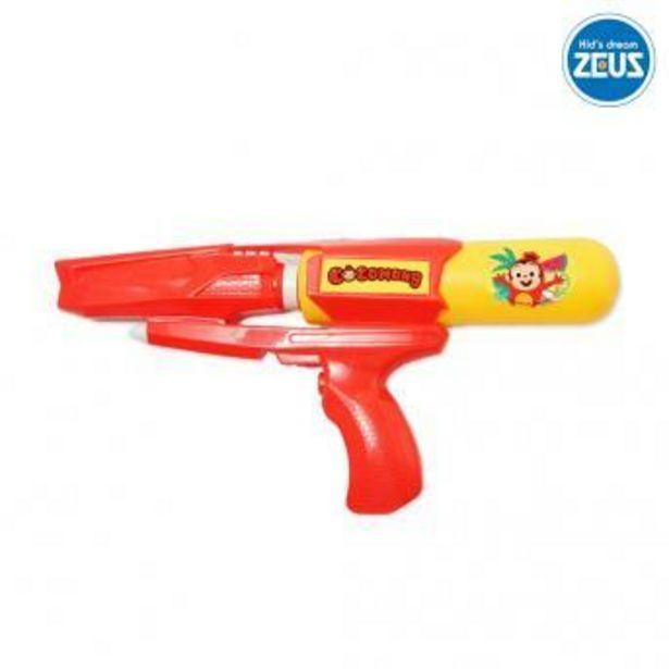 코코몽 라이더 물총/캐릭터 물놀이 장난감 완구 아로 오퍼, 2300원