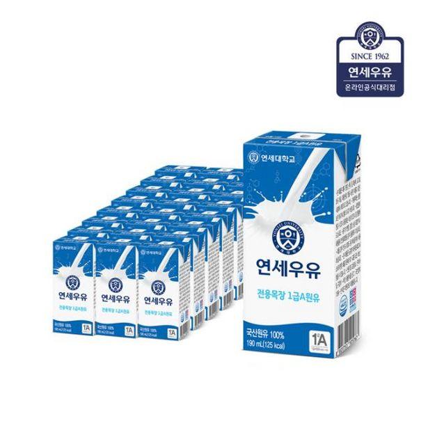 연세 우유 190ml 24팩 오퍼, 16900원