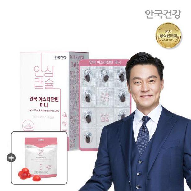 안국 아스타잔틴 미니 60캡슐 1개 헤마토코쿠스 + 콜라겐 츄 1개 (증정) 오퍼, 24900원