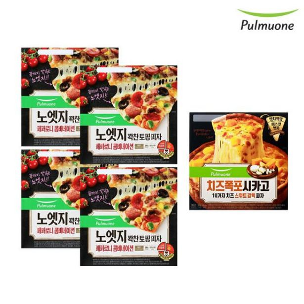 노엣지 피자 페퍼로니콤비네이션 4판+시카고 치즈스위트 갈릭 1판 오퍼, 37400원