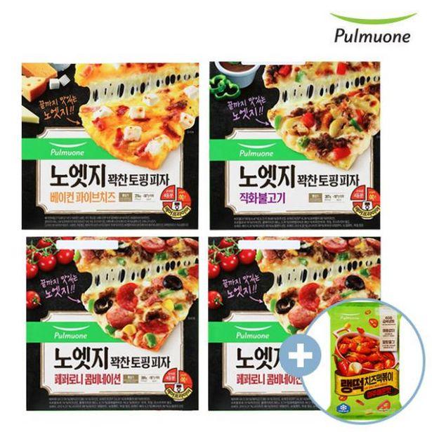 노엣지 꽉찬토핑 피자 4판+(증정)랭떡 치즈떡볶이 모음 오퍼, 27920원
