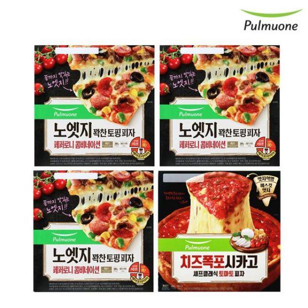 노엣지 피자 페퍼로니콤비네이션 3판+시카고 토마토 1판 오퍼, 30420원