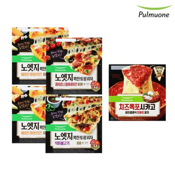 노엣지 피자 3종 4판 (치즈x2판+콤비+불고기)+시카고 토마토 1판 오퍼, 37400원