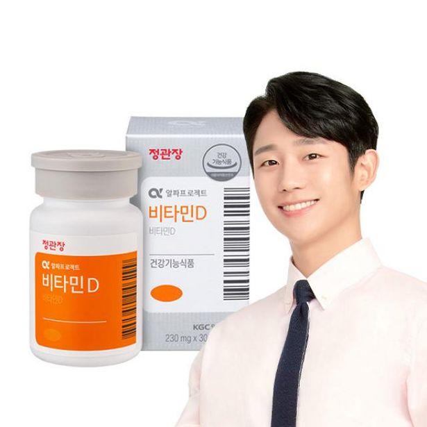 비타민D 30캡슐 (30일분) 오퍼, 10200원