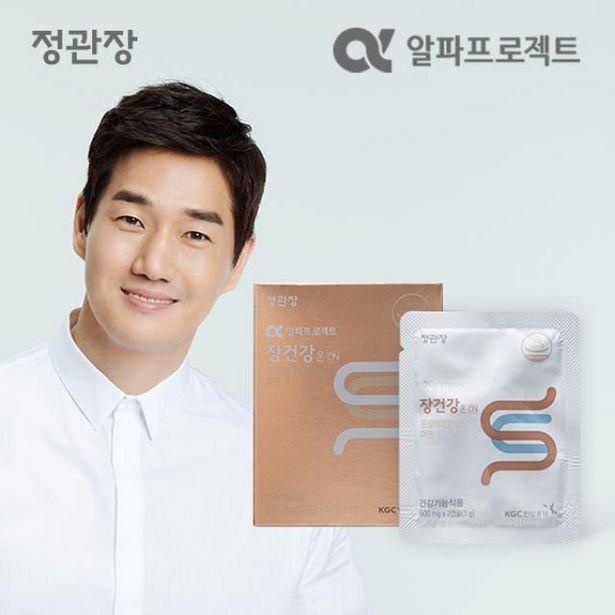 장건강온 1박스 (2주분) 오퍼, 19950원