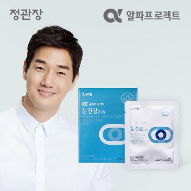 눈건강온 1박스 (2주분) 오퍼, 19000원