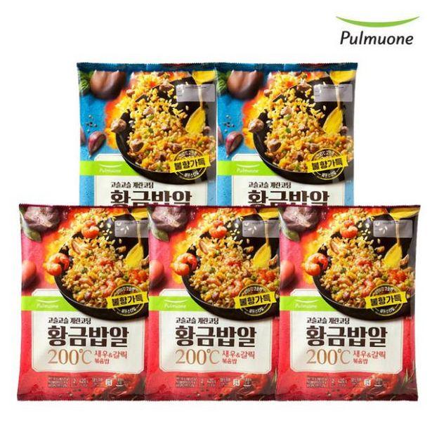 황금밥알 볶음밥 2종 10인분 모음 오퍼, 34900원