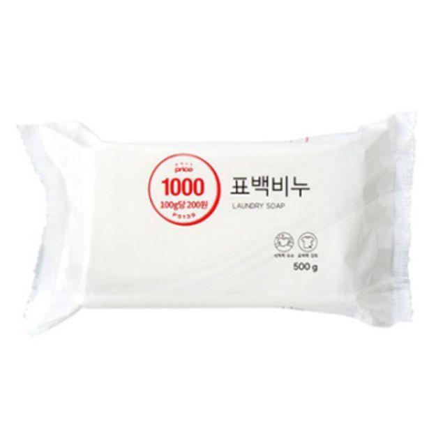 Onlyprice)표백비누 500G 오퍼, 1000원