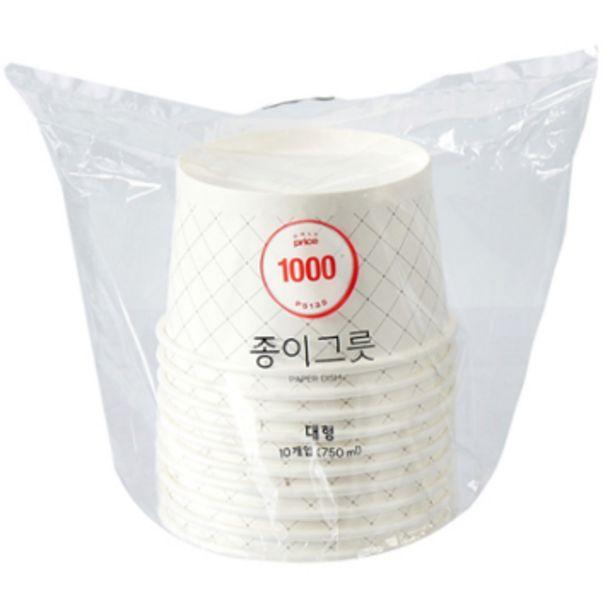Onlyprice)종이그릇(대)10입 오퍼, 1000원