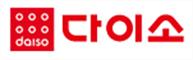Logo 다이소