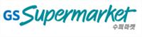 Logo GS슈퍼