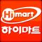 Logo 하이마트