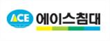 Logo 에이스침대