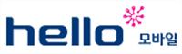 헬로모바일 로고