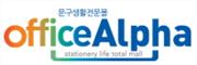 Logo 알파